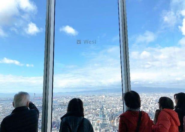 外国人に大人気の大阪「あべのハルカス」徹底ガイド。食事、お土産、買い物もバッチリ