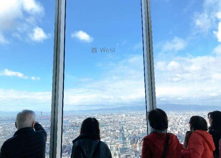 up japan's tallest building