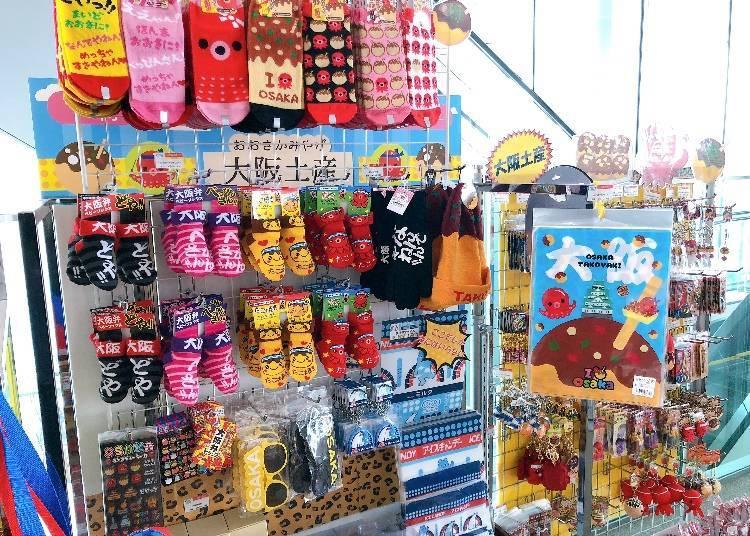 ■59F에서 기념품 쇼핑