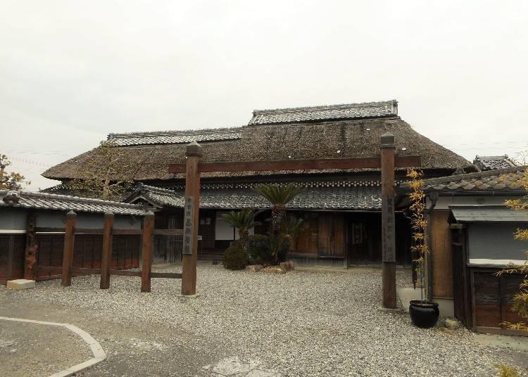 Koka Ninja House: Where the signs of a real ninja remain