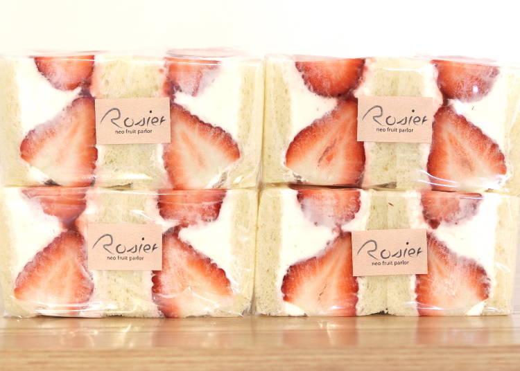 2. 與麵包的完美組合!「Rosier」的草莓三明治。
