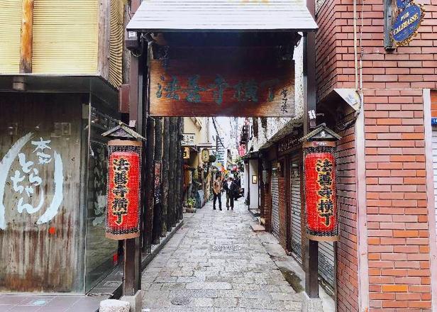 오사카 난바의 명소 '호젠지 요코초'. 옛 정취가 물씬 나는 골목 탐방기