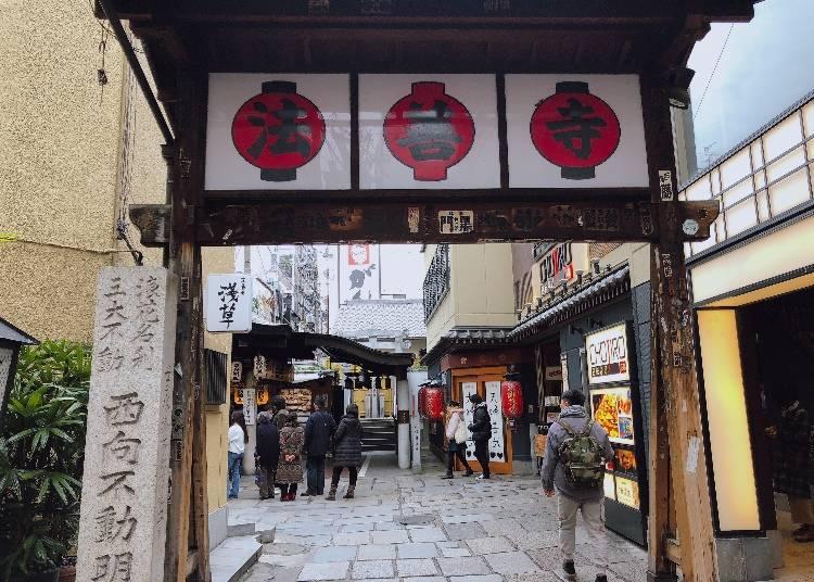 Visiting Hozenji