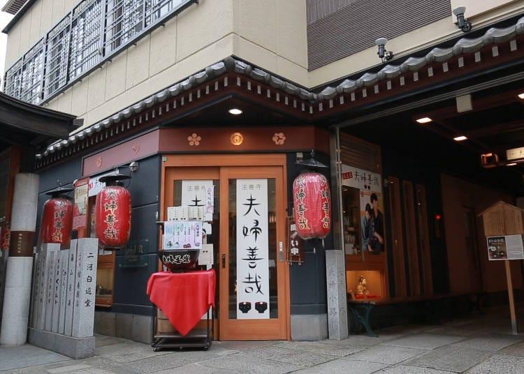 Meoto Zenzai: An After-Worship Sweets Break