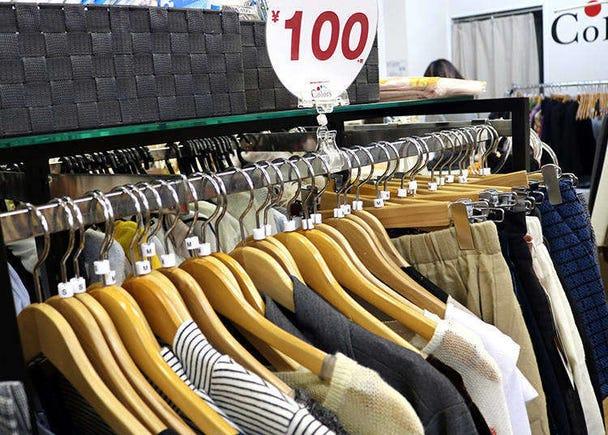 """新品ブランド服が""""100円""""から!? 大阪のアウトレット「Colors」が爆安すぎた"""