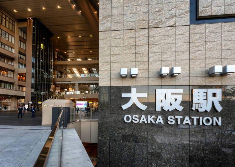 「キタ」は大阪駅・梅田駅周辺、「ミナミ」は難波(なんば)駅・心斎橋駅周辺