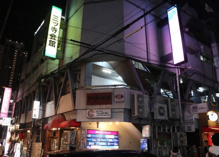 Q. 오사카 특유의 B급 밤문화를 접하려면 어디?
