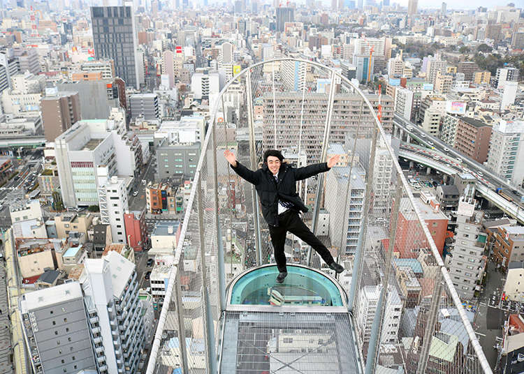 Our Writer Could Barely Stand...! Experiencing Osaka's Incredible 'Protruding Observatory'