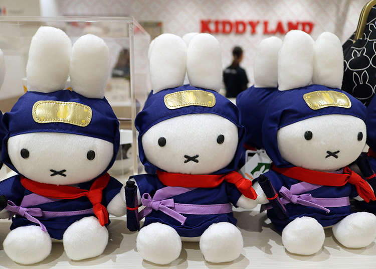 Japanese Souvenirs Are Amazing! Recommended Rare and Limited Goods at Kyoto's Kiddy Land   LIVE JAPAN travel guide