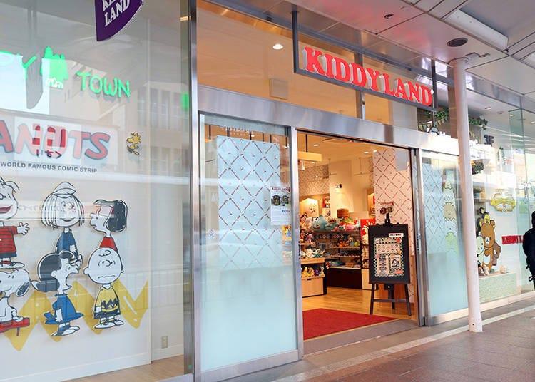「KIDDY LAND京都四條河原町店」是個什麼樣的商店?