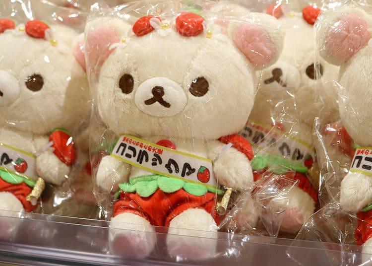 (3)珍貴的小懶熊系列