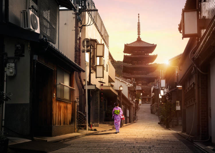What is Kyoto in December like?