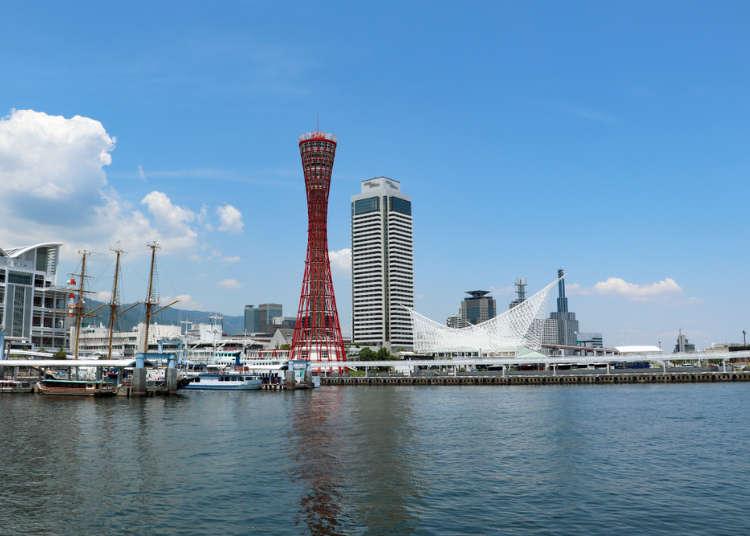 神戸の夏(6月・7月・8月)の気温・天気と服装【旅行前に知っておきたい】