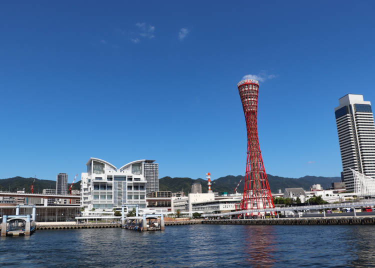 ■ What is the of Kobe area like? What sort of weather does it have throughout the year?