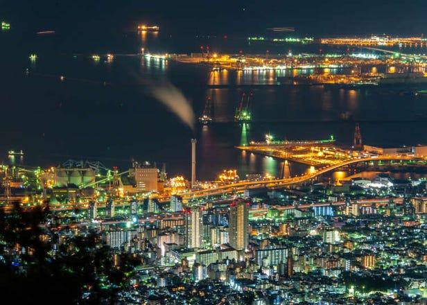 兵庫県神戸市の冬(12月・1月・2月)の天気と服装まとめ【旅行前に知っておきたい】