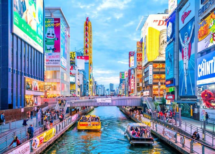 大阪1泊2日弾丸旅行プラン!週末を利用してイイトコ取りの旅へ