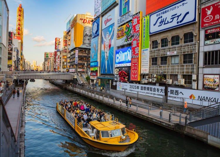 Day Two 2:00 p.m. - Take a leisurely sightseeing boat ride down Dotombori