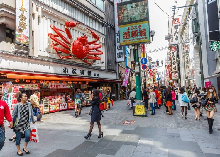 【2日目14:30】 道頓堀商店街で散策&ショッピング