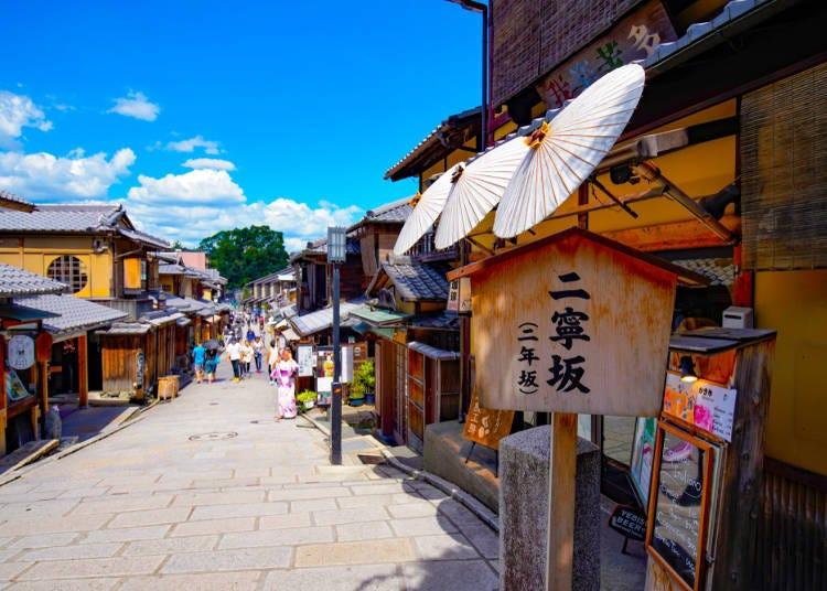 10:20 a.m. Head to Kiyomizu-dera temple: Take the Keihan line from Fushimi Inari station to Kiyomizu-Gojō station (6-minute ride, 210 yen)