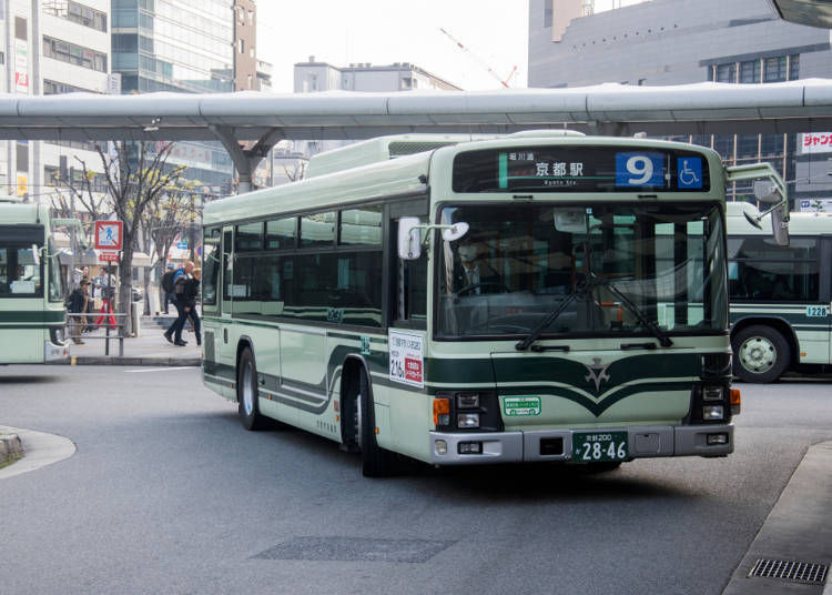 5:00 p.m. Enjoy Gion at night: Take the city bus from Ginkakuji-mae to Gion (21-minute ride, subject to traffic conditions)