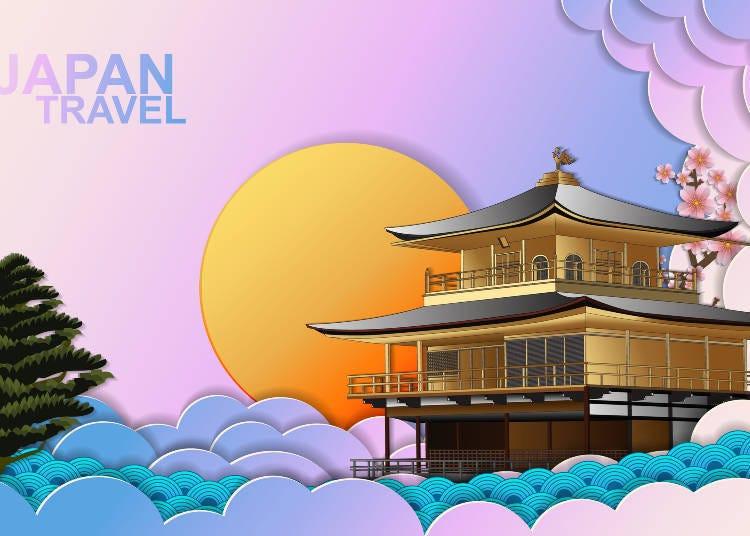 14:00 來去「金閣寺」觀光:從京阪「祇園四条站」前往地下鐵「北大路站」(約28分鐘,420日圓)