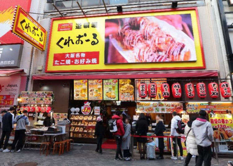 How to Drink Like a Local: Drinking, Dancing, and Late-Night Udon in Osaka