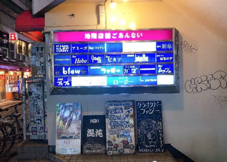 4:00~ '우노타케'에서 시메 우동