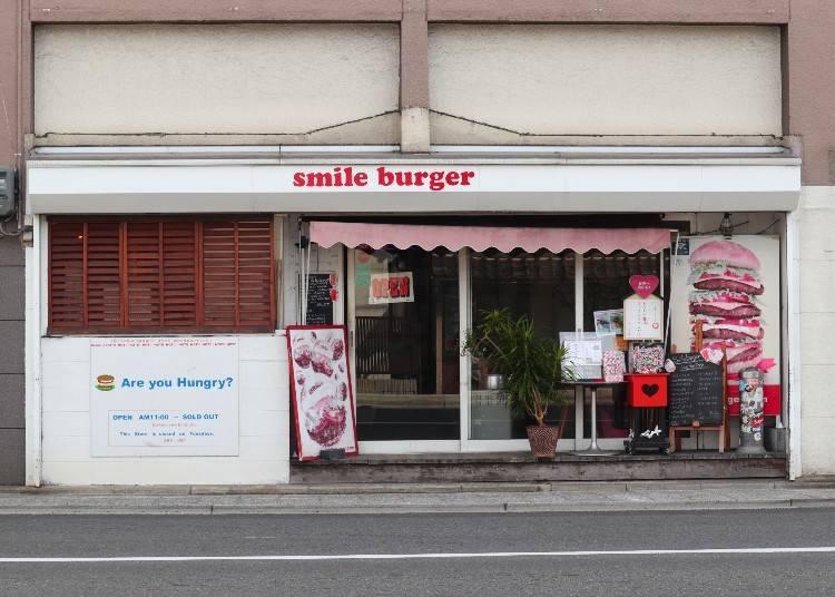 來京都smile burger挑戰巨大漢堡吧