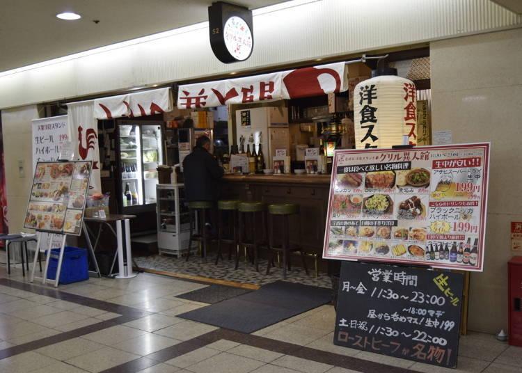 在大阪站前第3大樓「GRILL異人館」內,品嘗大份量美食「烤牛肉蓋飯」