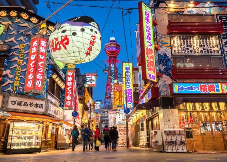 3.東京は観光地がたくさん。大阪は京都や奈良など他県を周遊するのにいい