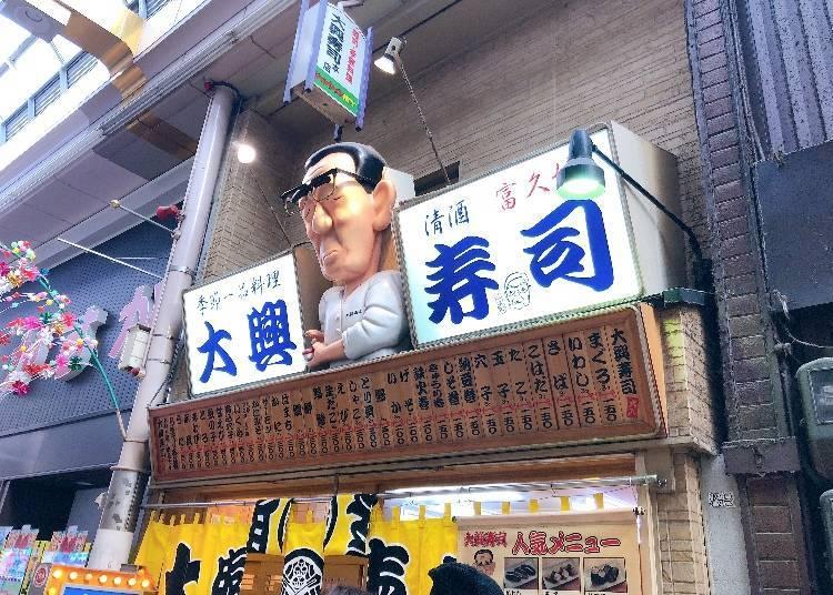 1. Daiko Sushi: Starting at 3 pieces for 150 yen!