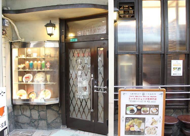 3. Sennariya Coffee: Home of Osaka's Sweet & Unique Mixed Juices