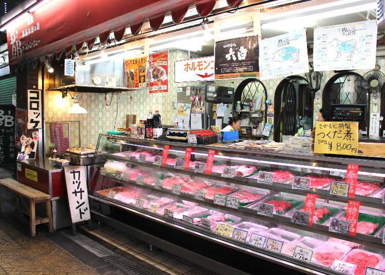 4. Niku no Sakamoto: Specialty Pork Cutlet Sandwich