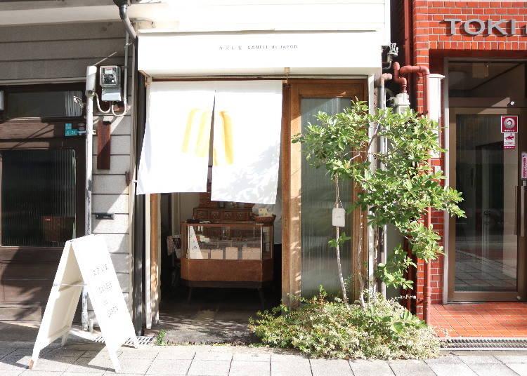 2.「カヌレ堂」で日本カヌレをテイクアウト