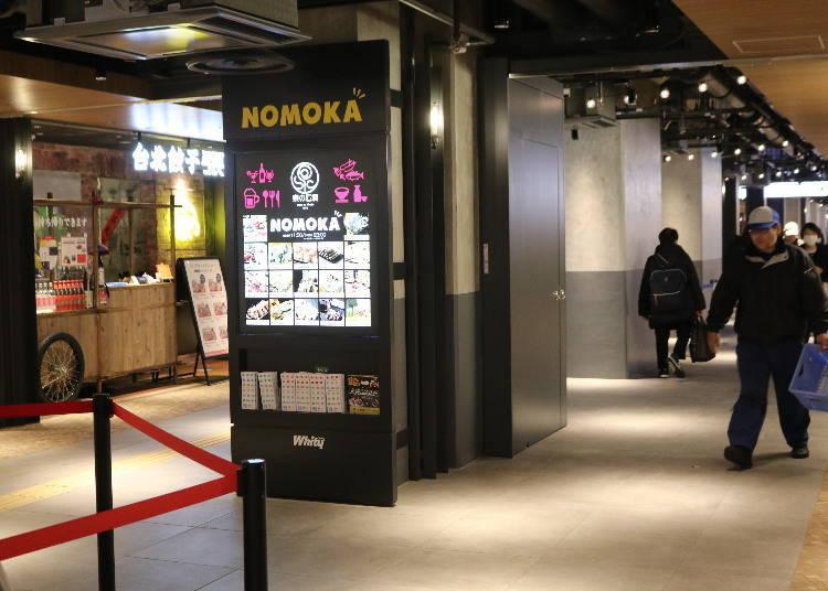 ■新誕生的「NOMOKA區」