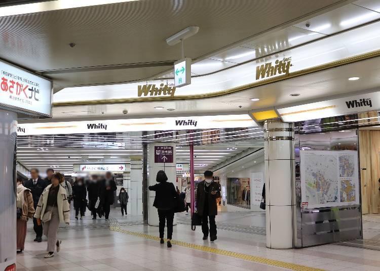 Whity梅田是什麼地方呢?