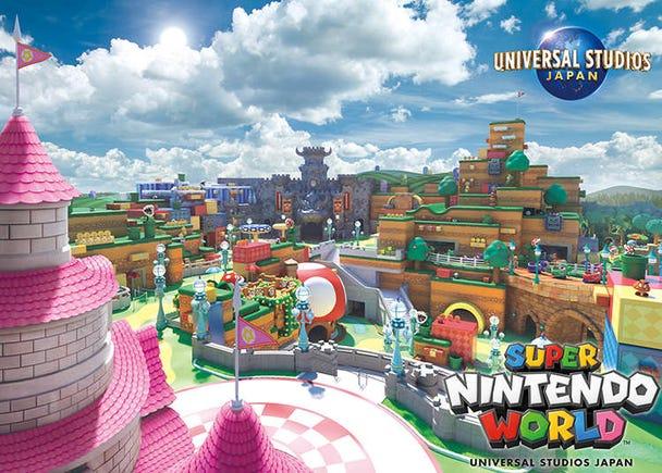 Super Nintendo World Osaka: The world's first Nintendo theme area at Universal Studios Japan!