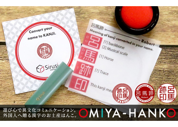 Dodge the biggest problem of giving yourself a kanji name with these for-foreigner personal seals - LIVE JAPAN