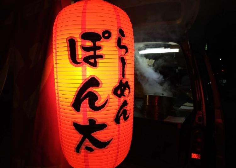 One of Kyoto's best secret ramen restaurants isn't a restaurant at all – it's a van!