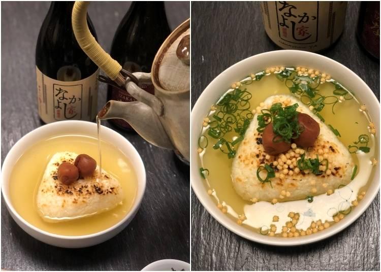 Cuisine Experience dish: Nakayoshiya (Osaka), oversized yaki-onigiri chazuke (your choice of pickled plum, salmon, or spicy cod roe filling)