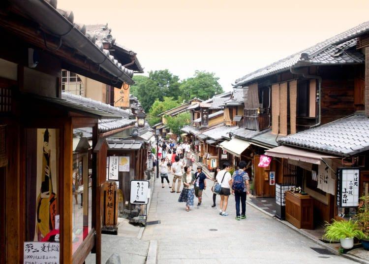 What kind of place is Kyoto's Ichinenzaka/Ninenzaka?