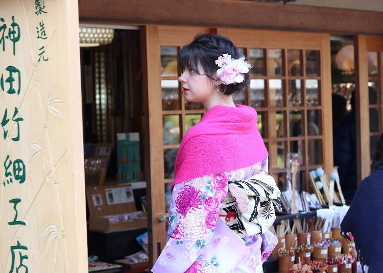 """Next up, a Kyoto tea ceremony experience at """"Wa Nagomi""""!"""