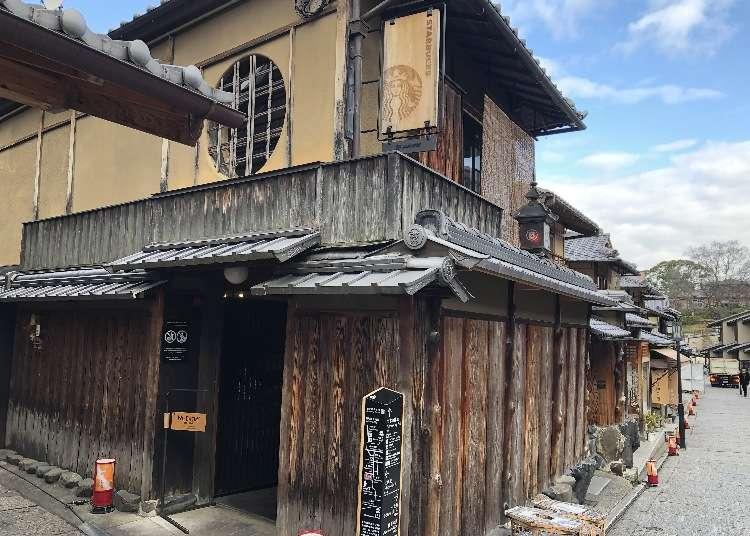 京都・二寧坂の日本家屋が「スターバックス」に!限定チャームも可愛い!