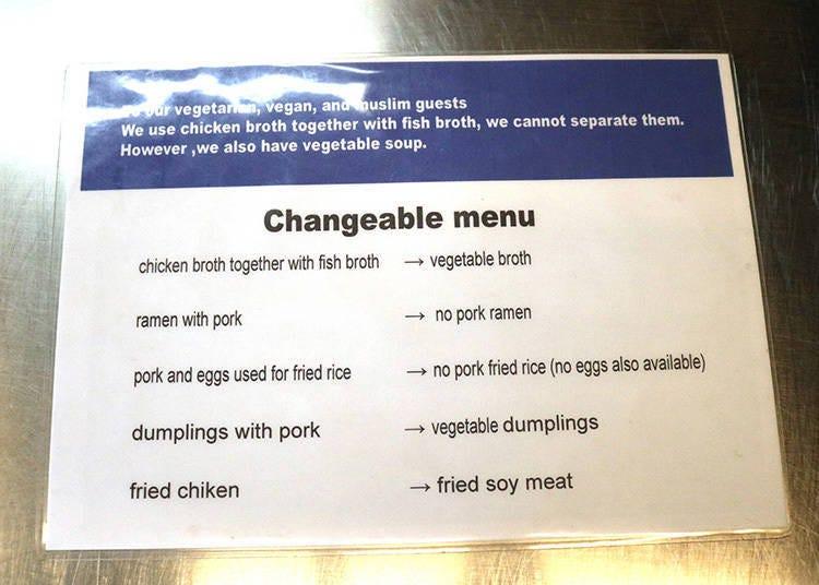 베지테리언(채식주의자) 메뉴에도 대응