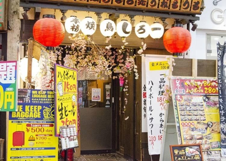 1. Sushi Tempura Yakitori Jiro: All-you-can-eat standard meat dishes!