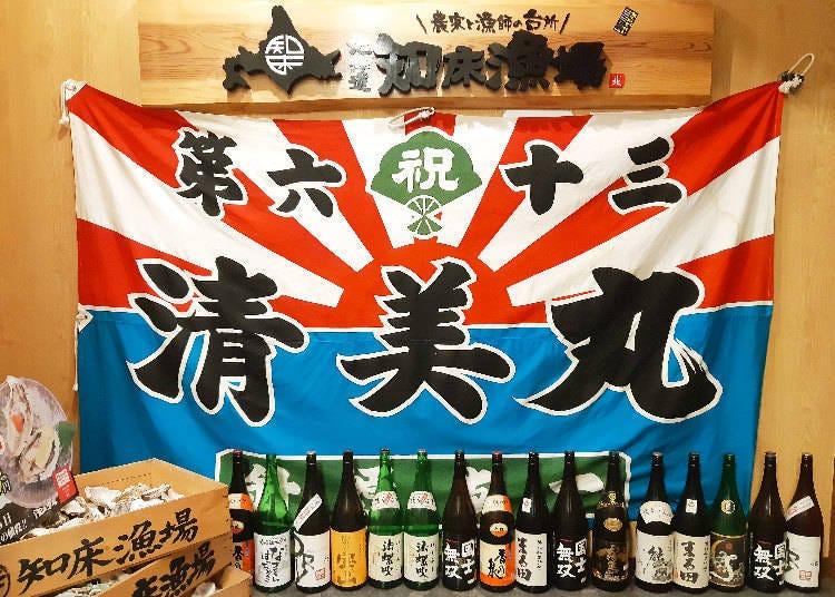 2. Hokkaido Shiretoko Gyojo Namba Dotonbori