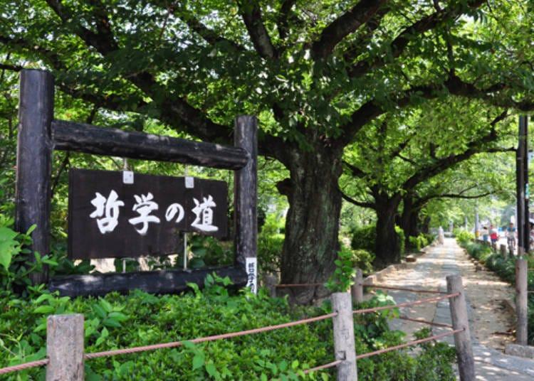 京都深度旅遊秘招2:即使淡季也別有風情!