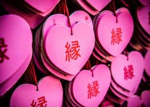 恋愛成就ならココ!京都・大阪の縁結び神社&パワースポット5選