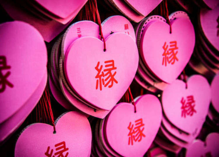 Top 5 Shinto Shrines and Power spots in Kansai for Love and Marriage