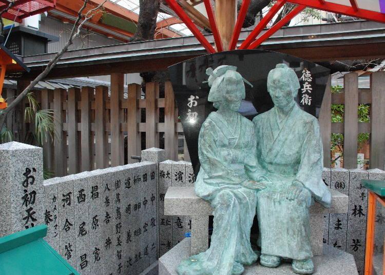 大阪、京都戀愛神社4. 隱藏著一段淒美悲戀的戀愛能量景點:露 天神社(大阪)